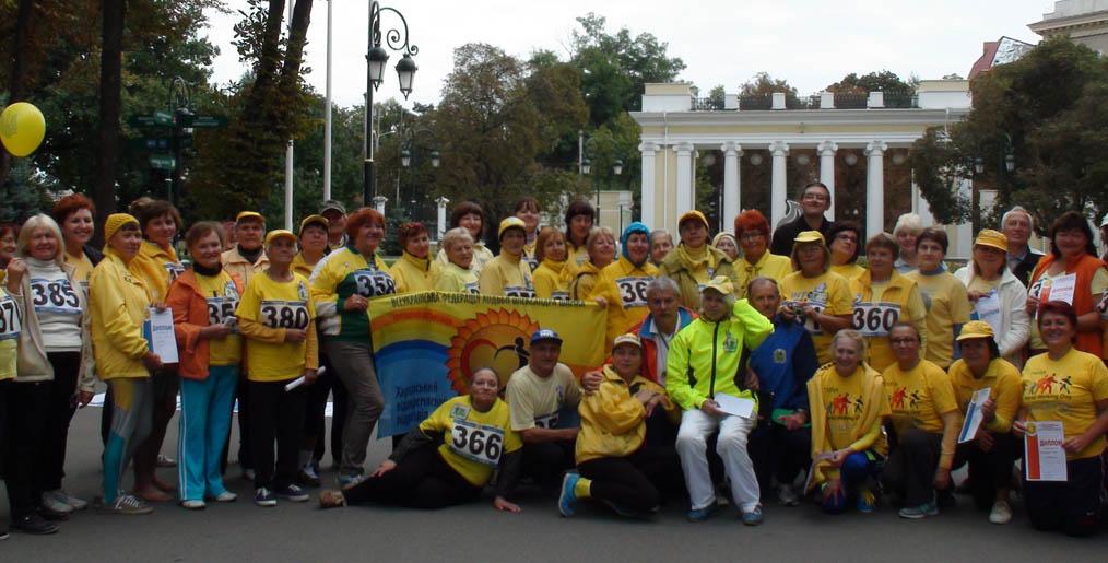Харків 2016 09 19